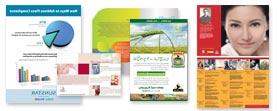 Design Mailing Newsletter Undangan Murah